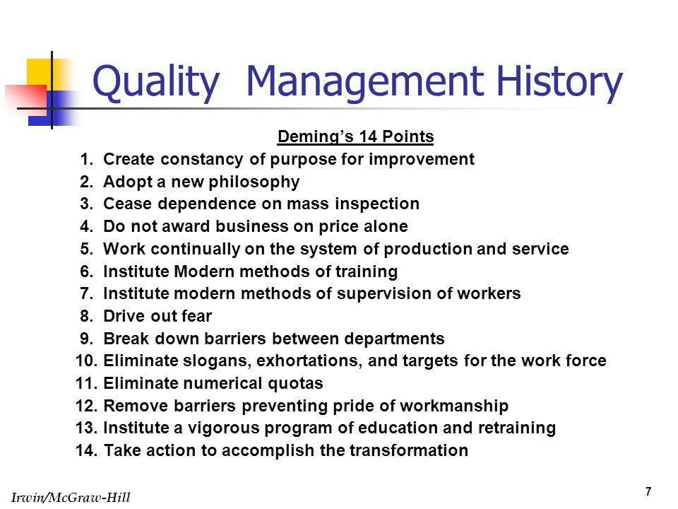 the origin and ingredients of total quality management system The evolution of quality wwwdtigovuk/quality/evolution page 1 of 2 to from excellence total quality management (tqm) requirements for the documentation, implementation and maintenance of a quality system.