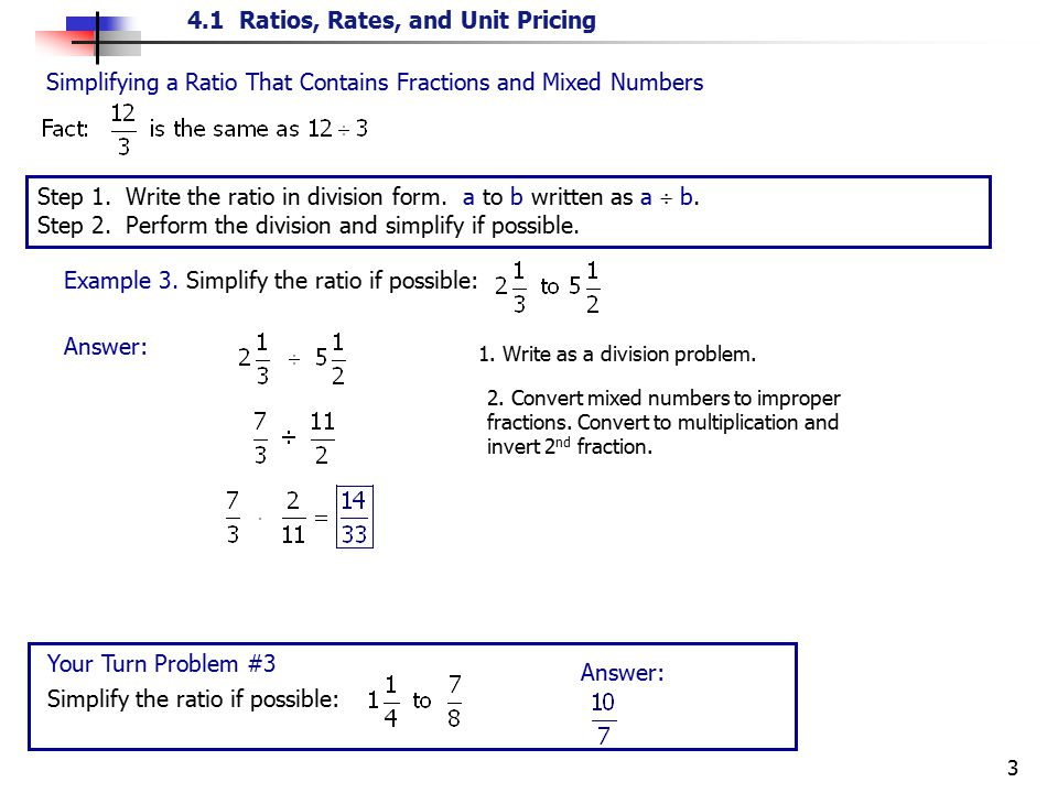 A ratio is a comparison of two quantities by division. - ppt download