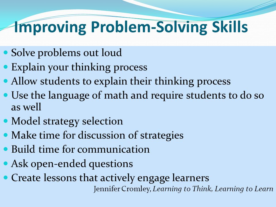 how to develop problem solving skills in students