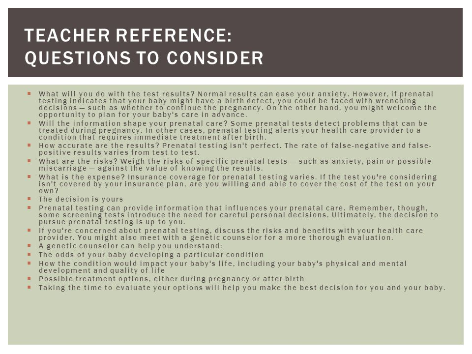 Teacher Reference: Questions to consider