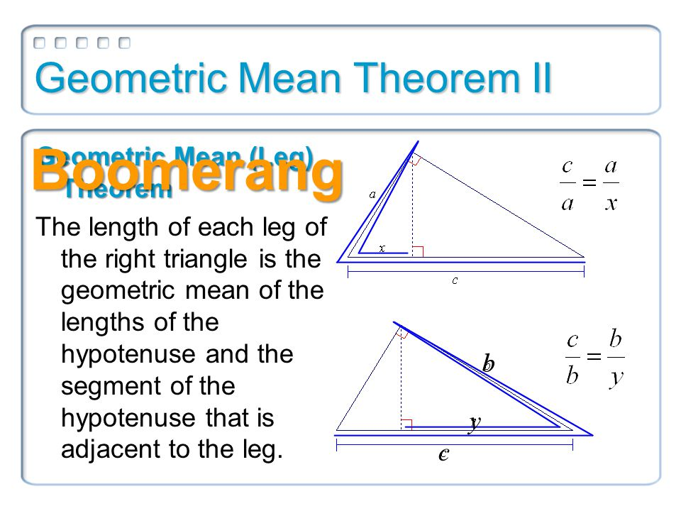 geometric segment essay This essay will explore the relationship between arithmetic and geometric means   through use of geometry sketchpad, two segments of length a and b can be.