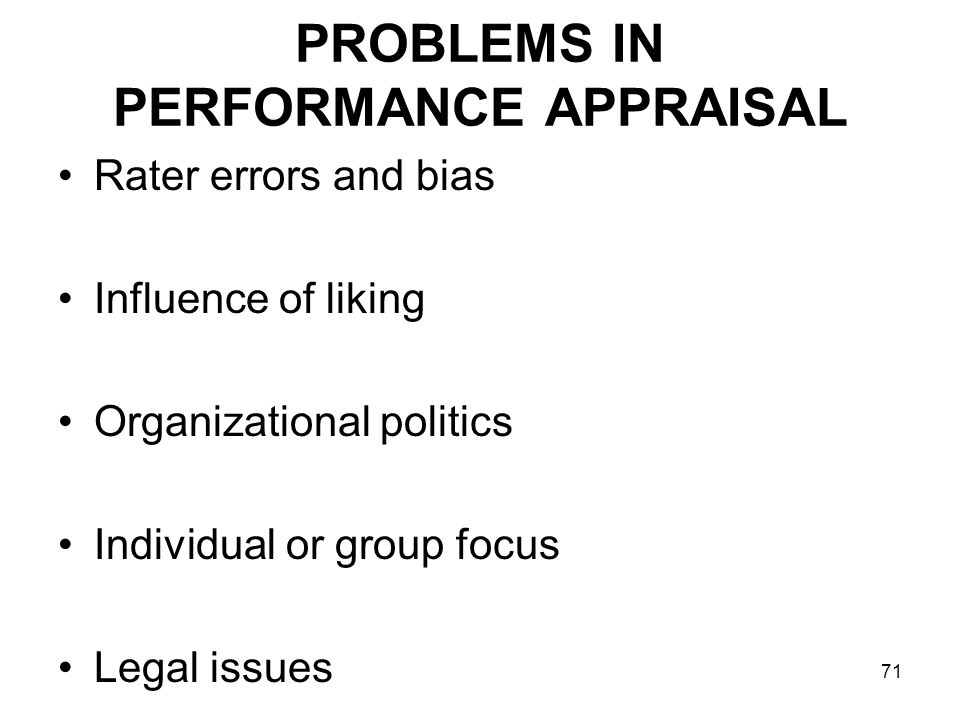 The Problems Inherent In Performance Appraisal