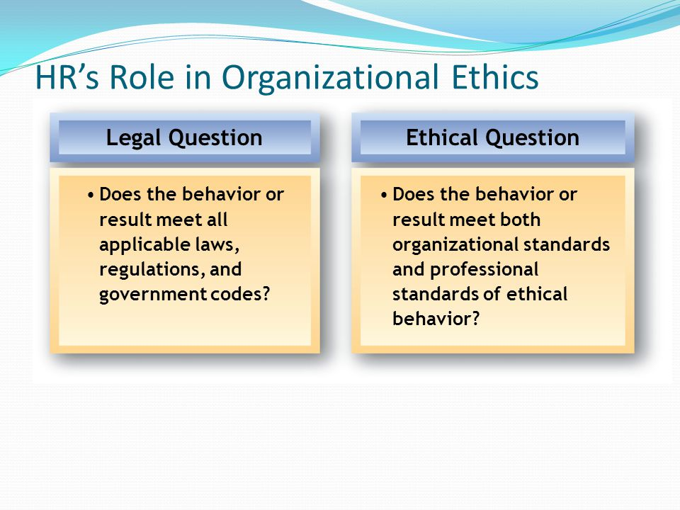 hr functions and organizational ethics Let us discuss the different schools of thoughts that differ in their viewpoint on role of ethics in human resource management organizational interests and these.