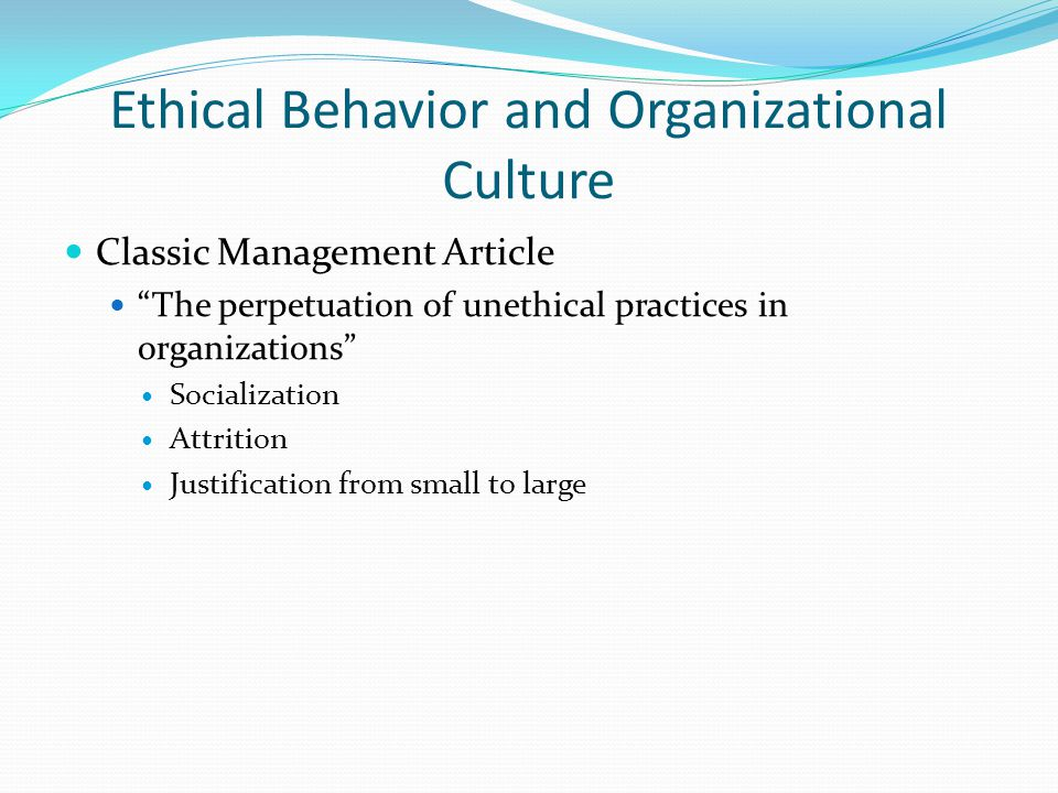 Ethical Issues Facing HR