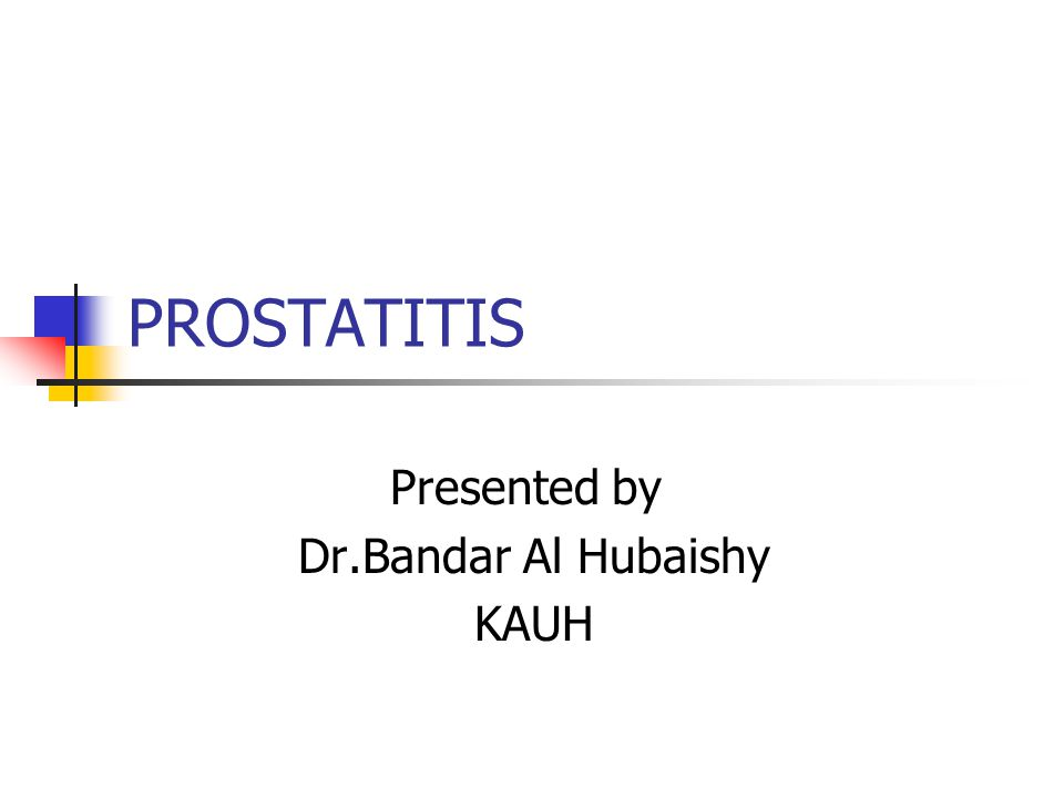 Presented by Dr.Bandar Al Hubaishy KAUH