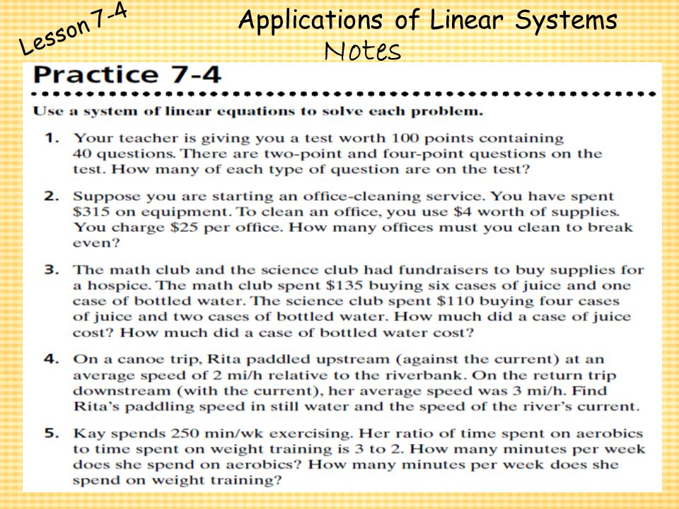 06 05 applications of systems of equations Linear algebra lecture 3: applications of plenty of problems in mathematics and applications require solving systems of solving systems of linear equations.