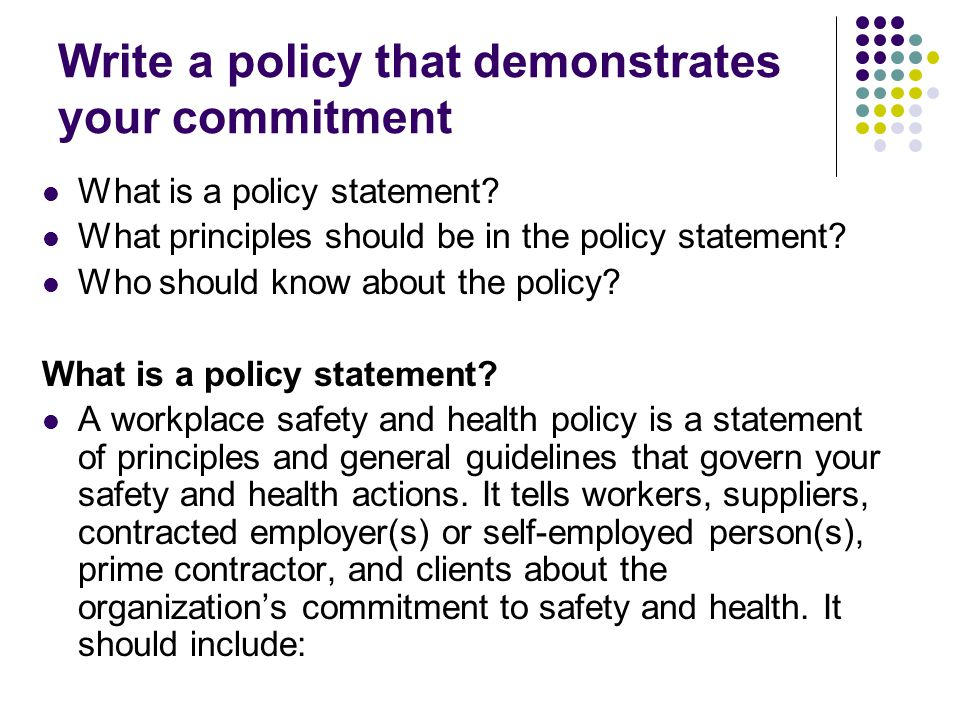 Write a policy that demonstrates your commitment