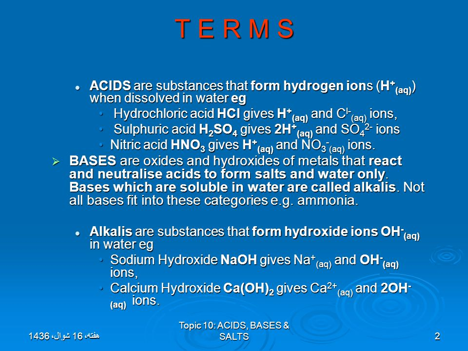 an analysis of the topic of the acids and bases Stewart's physicochemical approach to acid-base analysis  topic acid-base  disorders  index of all saqs related to acid-base disorders.