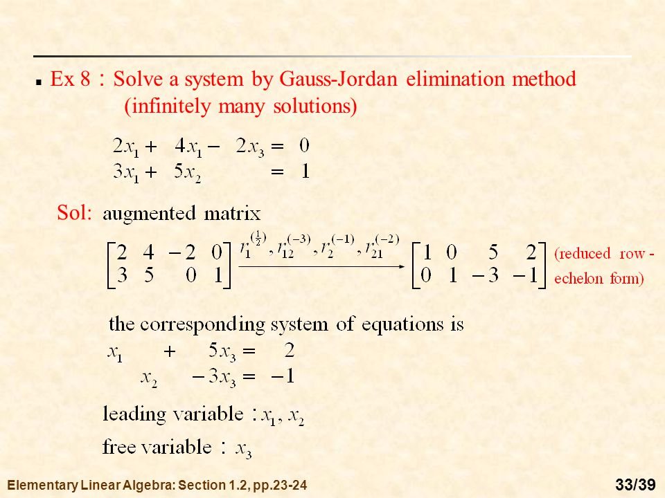 how to use gauss jordan elimination