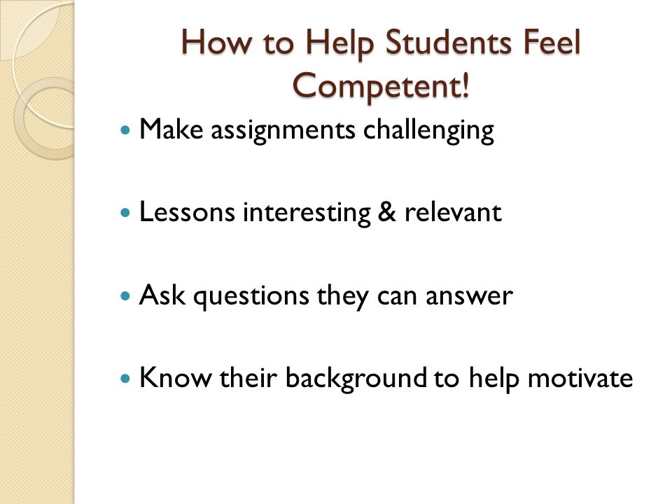 How to Help Students Feel Competent!