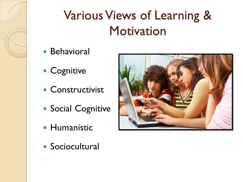 Various Views of Learning & Motivation