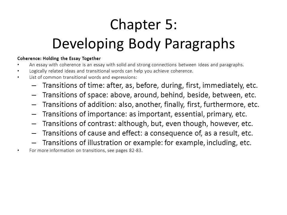 transition words to start an essay You start at the beginning of the there are transition words put it all together and this is what one paragraph of the body of a rhetorical analysis essay.