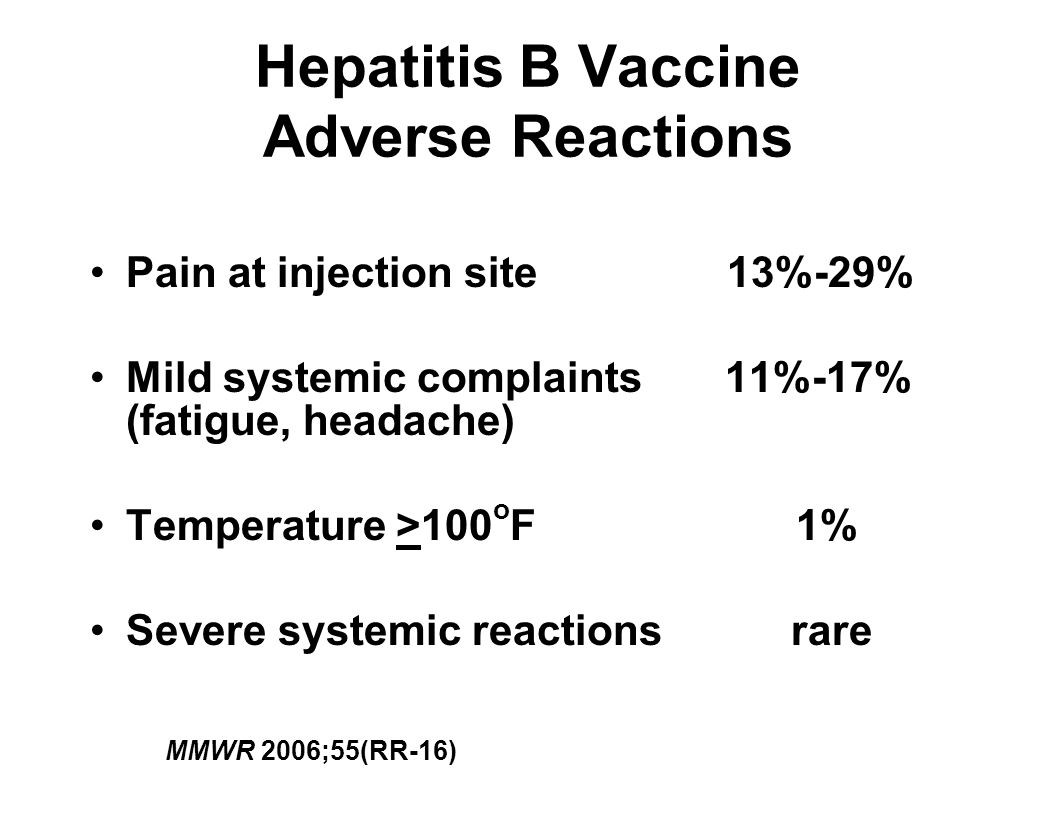 Hepatitis B Vaccine Adverse Reactions