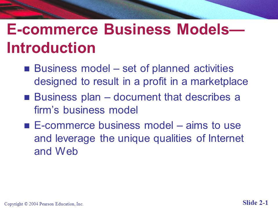 ecommerce e business models essay
