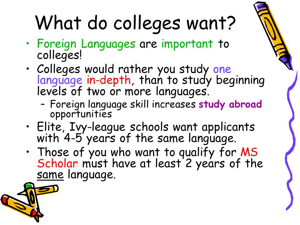 why is it important for college