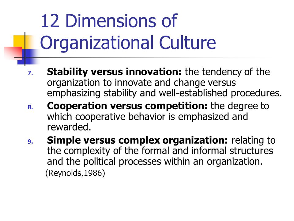 organizational culture and innovation essay Encourage innovation through an egalitarian culture, flexible schedules, few meetings and interdisciplinary project teams employees want to feel trusted.