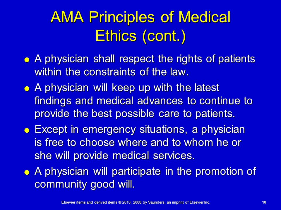 AMA Principles of Medical Ethics (cont.)