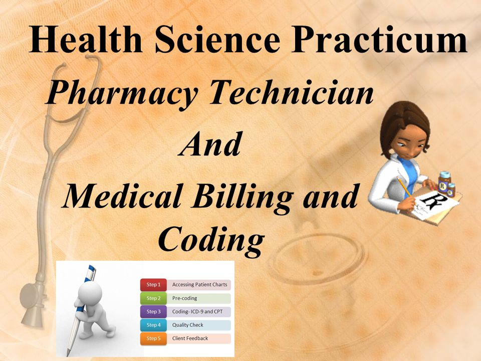 Health Science Practicum