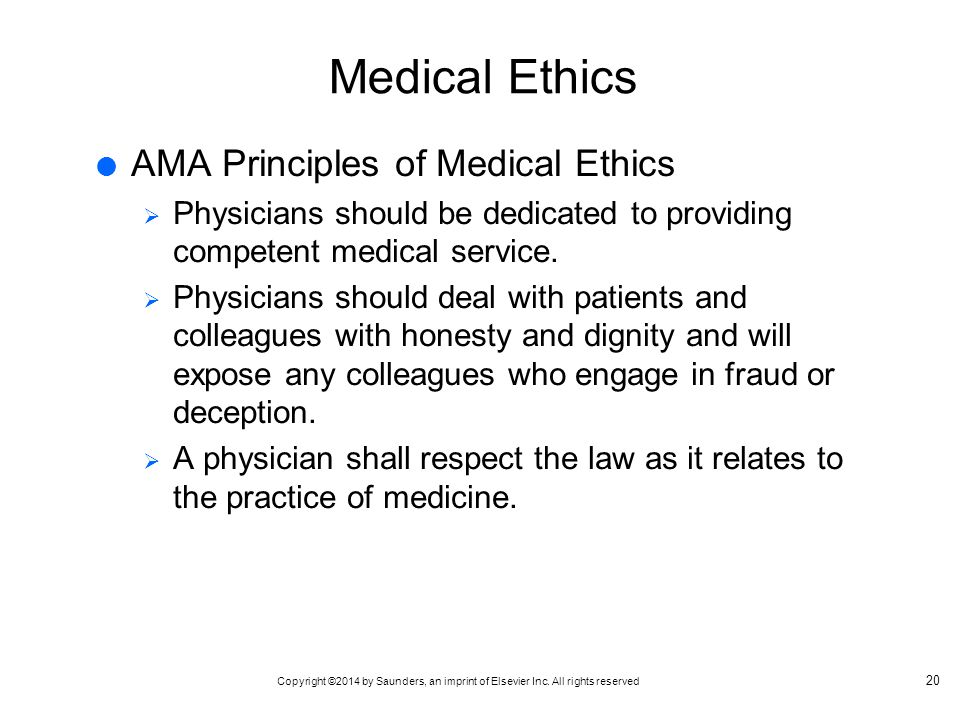 physician's code of ethics and health To assist in this, we have developed a code of ethics and business  skill, and  ethical standards of our employees, physicians, and business.