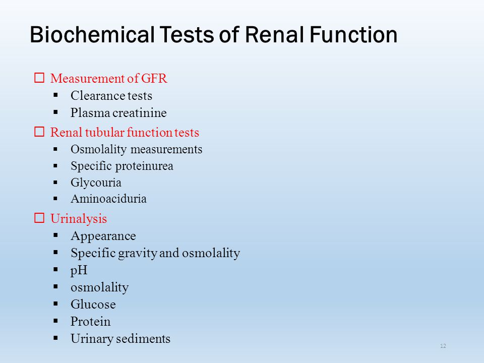 Biochemical Tests of Renal Function