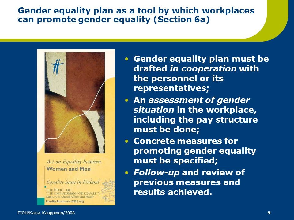 Concrete measures for promoting gender equality must be specified;