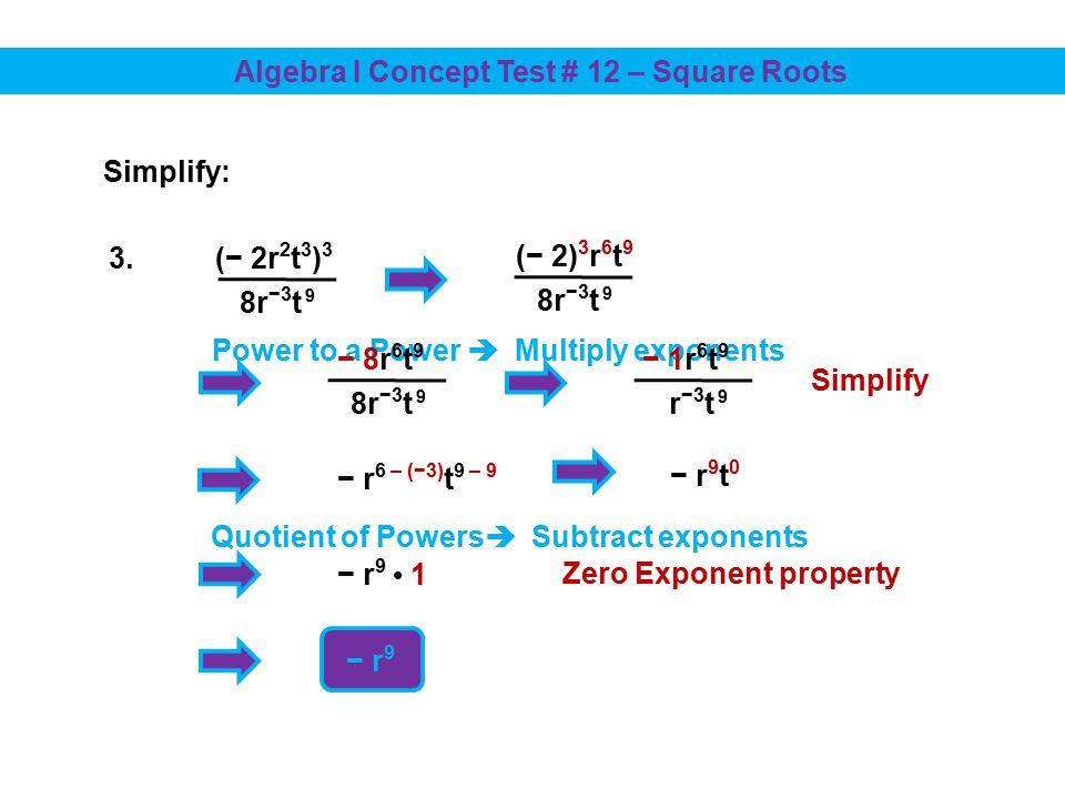 Algebra I Concept Test # 12 – Square Roots - ppt download