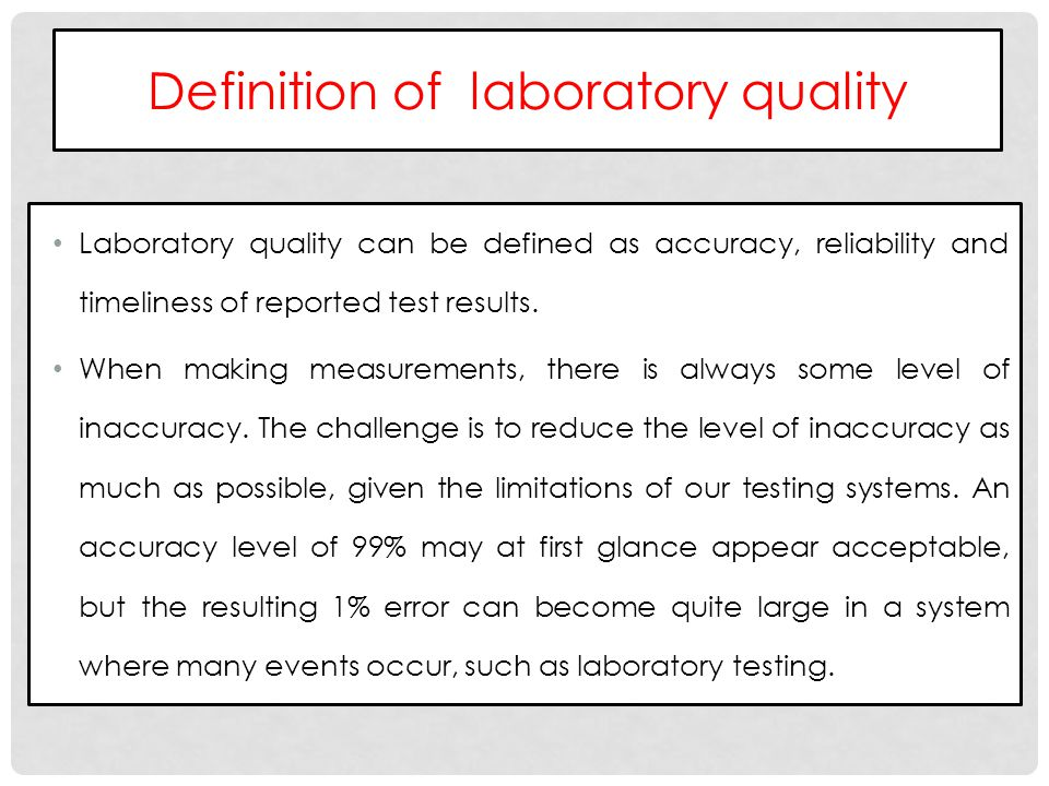 Definition of laboratory quality