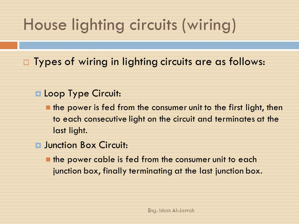 House lighting circuits (wiring)