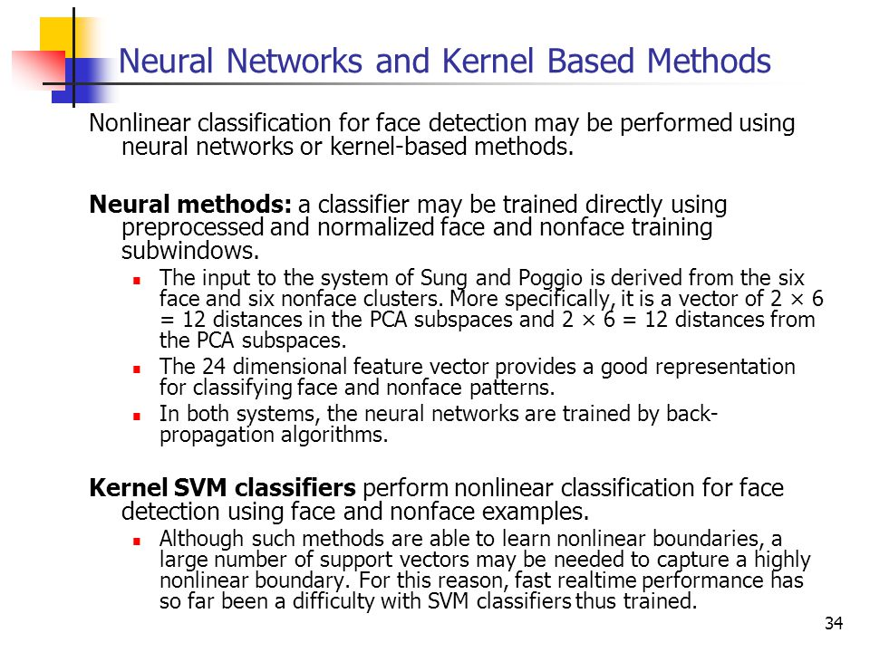 Neural Networks and Kernel Based Methods