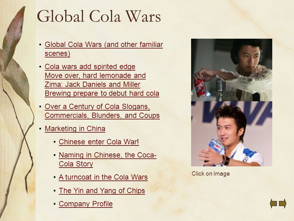 cola wars case study Read this essay on cola wars case study come browse our large digital warehouse of free sample essays get the knowledge you need.