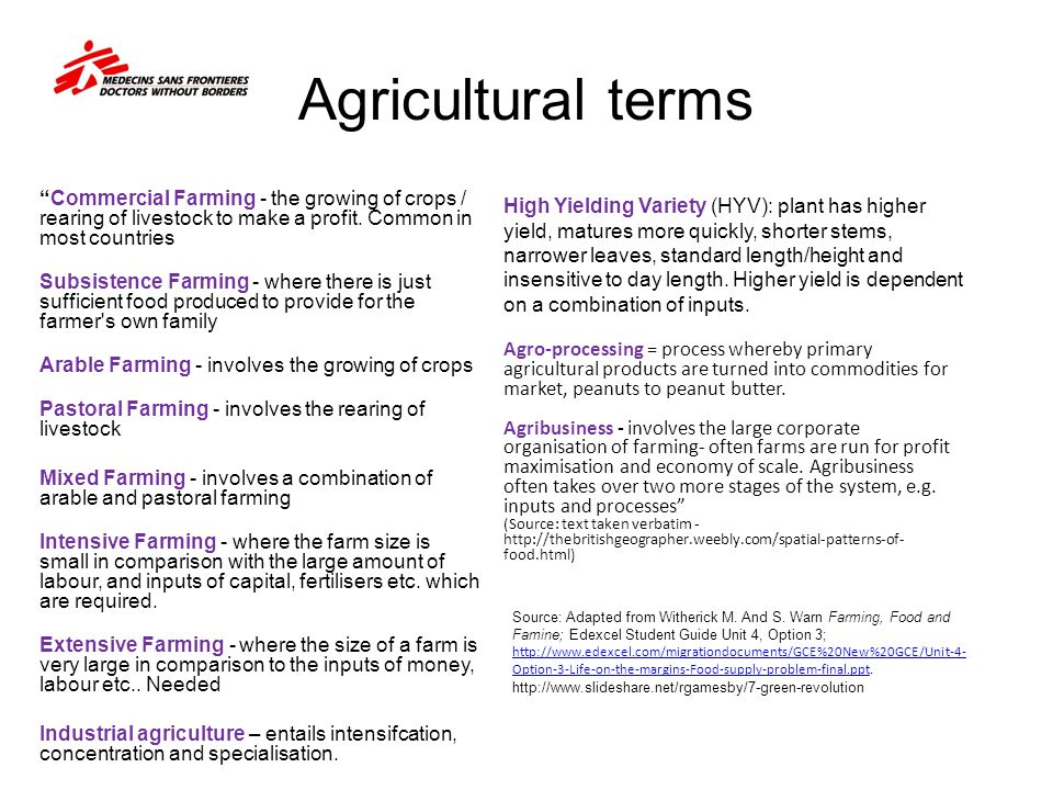 Agricultural terms