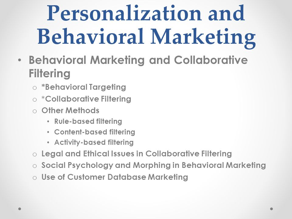 behavioral segmentation for e tail personalization View test prep - marketing test #2 terms from mktg 2201 at northeastern chapter 7 market fragmentation- the creation of many consumer groups due to a diversity of.