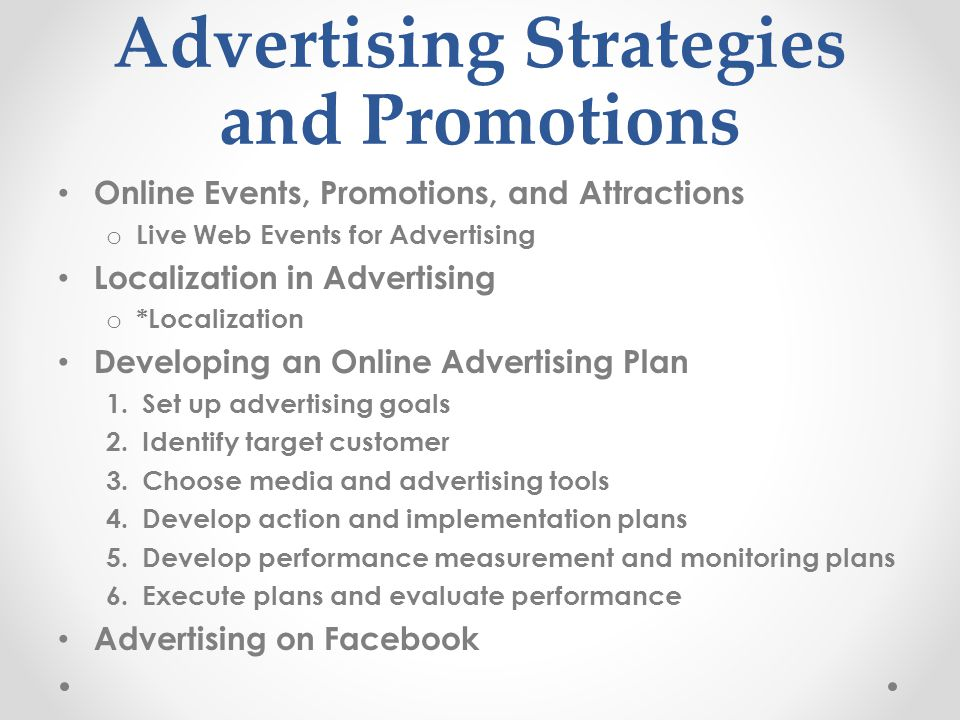 Marketing And Advertising In ECommerce  Ppt Video Online Download