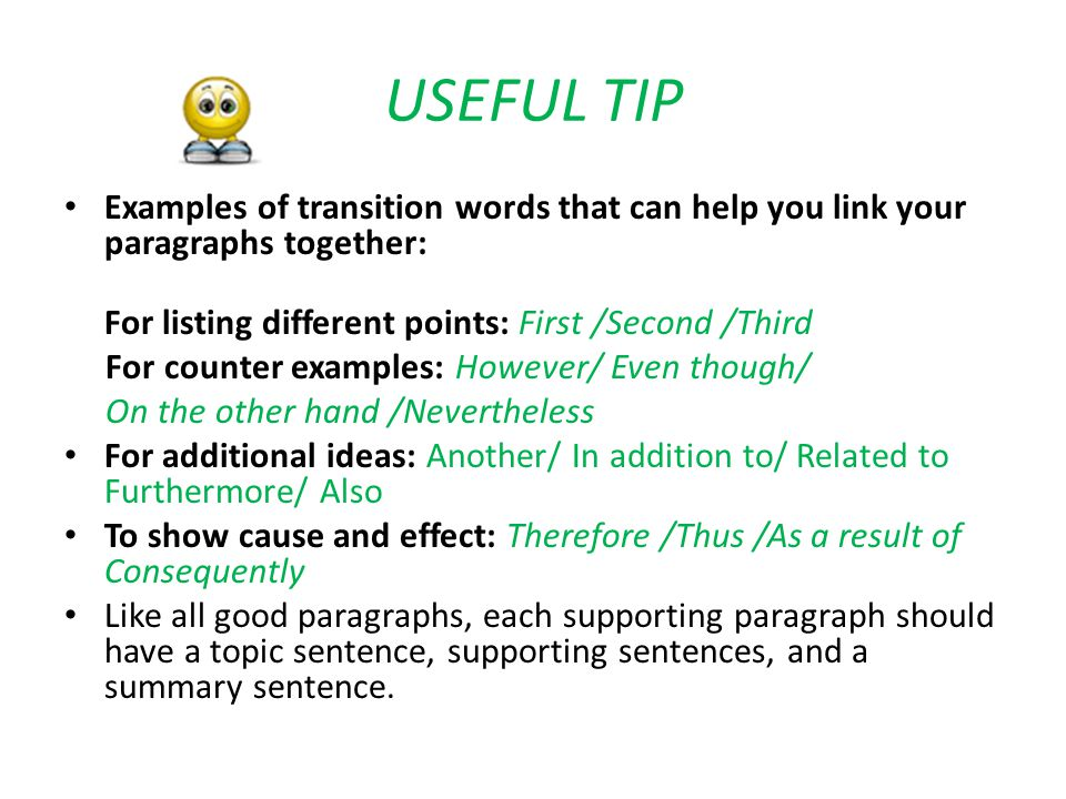 connecting words use essay You might be surprised by how much the effective use of transitional words and phrases can strengthen your writing transitions can act as glue that helps holds your ideas and your sentences together, and they can help take you and your readers smoothly and logically from one part of your essay to the next.