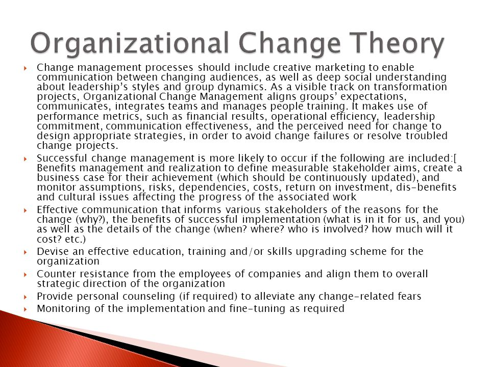 The concept and practice of change management in an organization