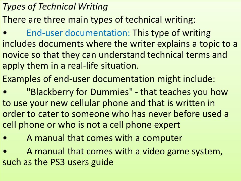 Technical Writing Real World Writing In The 21st Century Ppt Download