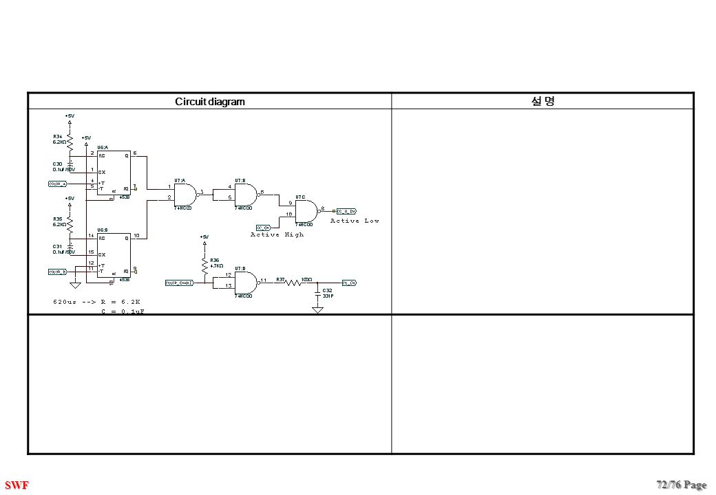 technical training embroidery machine control parts ppt 72 circuit diagram 설 명 swf 72 76 page