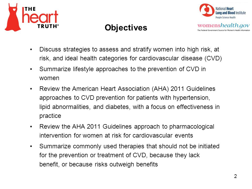 american heart association guidelines risk intervention
