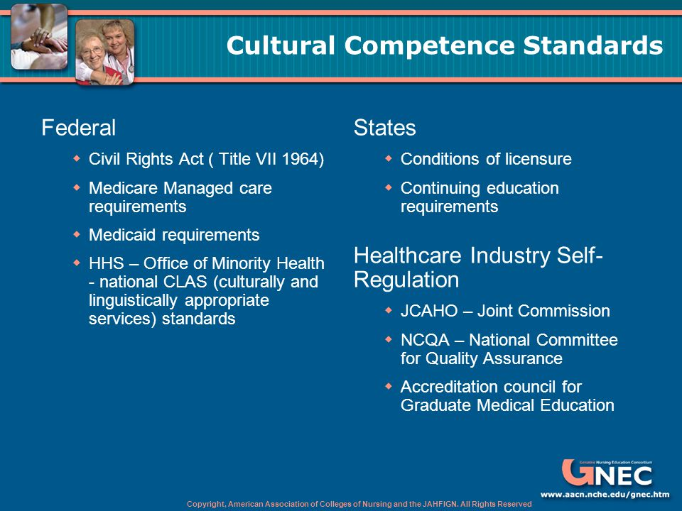 standards of culturally competent care Signature leadership series becoming a culturallycompetent 1 becoming a culturally competent health care organization standards in health and health care,.