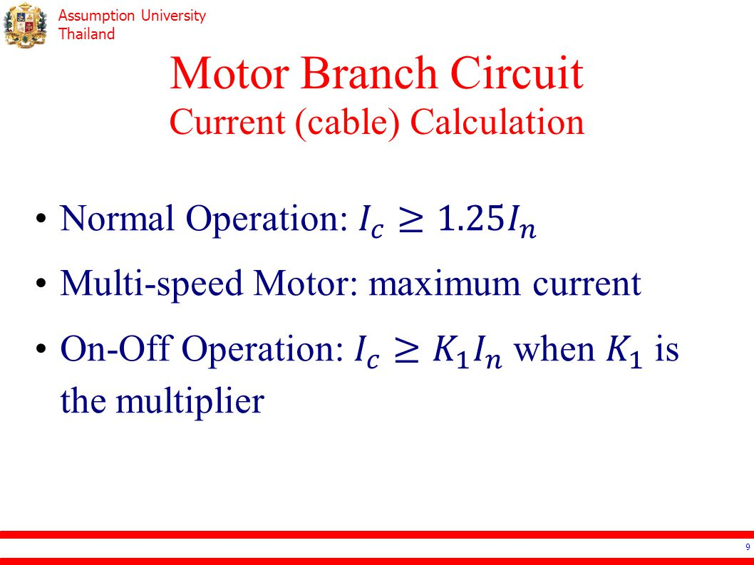 Motor Branch Circuit Current (cable) Calculation
