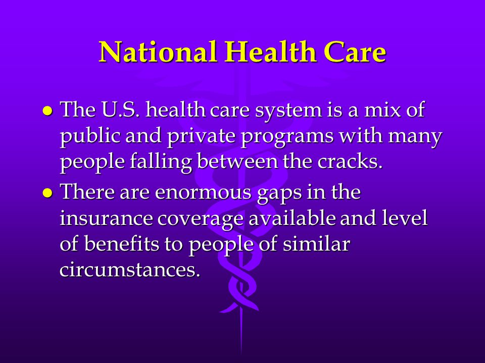 The importance of the health insurance in the u s health care system
