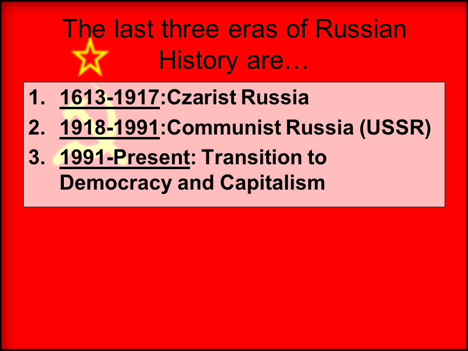 a history of the transition of russia to a communist republic Throughout human history  great britain in the west to russia in the east had simply used of the last communist superpower, the people's republic of.