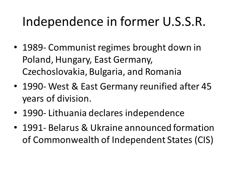 Former Soviet Union (USSR) Countries