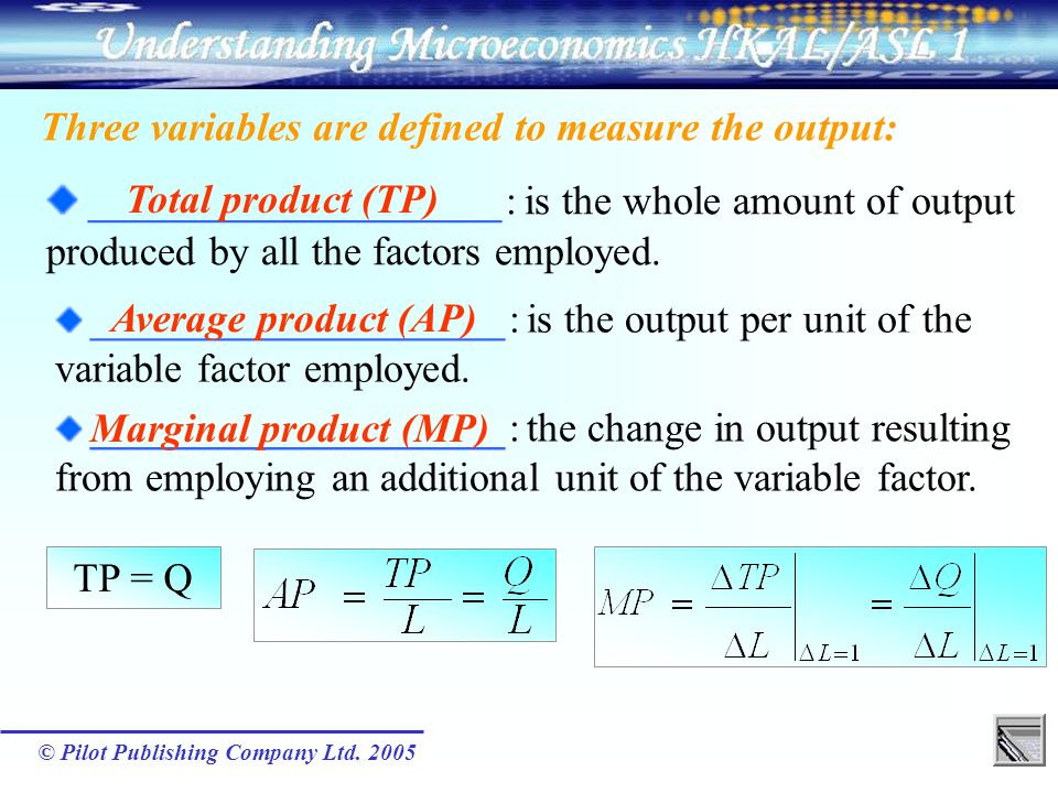 marginal factor cost is defined as the amount that an additional Marginal revenue product is defined as the amount that an additional marginal factor cost is defined as the amount i used a cobb-douglas production function.