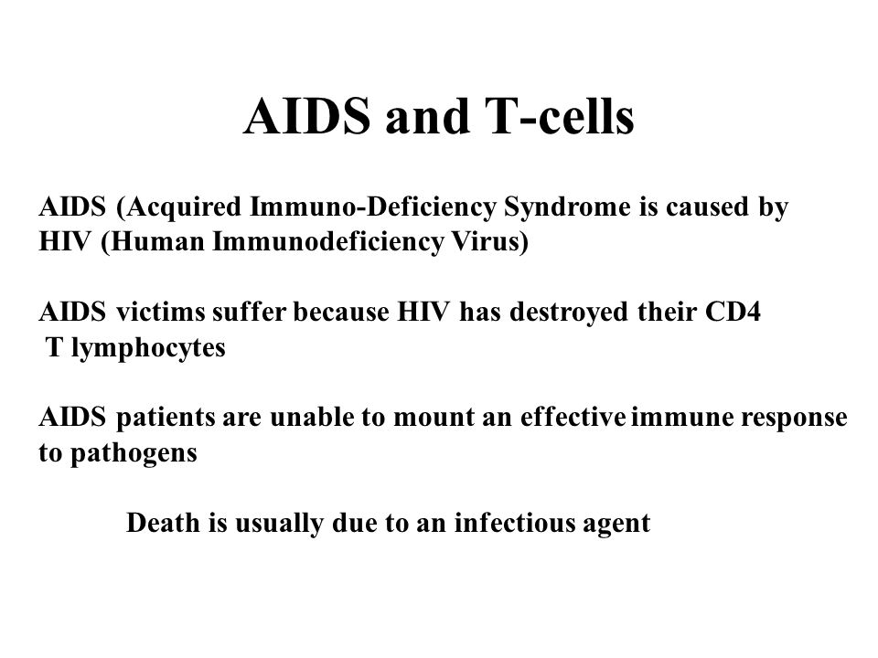 an overview of the disease acquired immune deficiency syndrome aids Acquired immune deficiency syndromen overview by alan m solinger and evelyn v hess the acquired immune deficiency syndrome (aids) is a new disease.