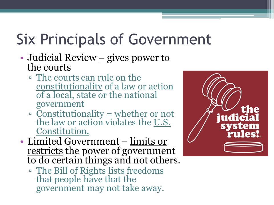 Six Principals of Government
