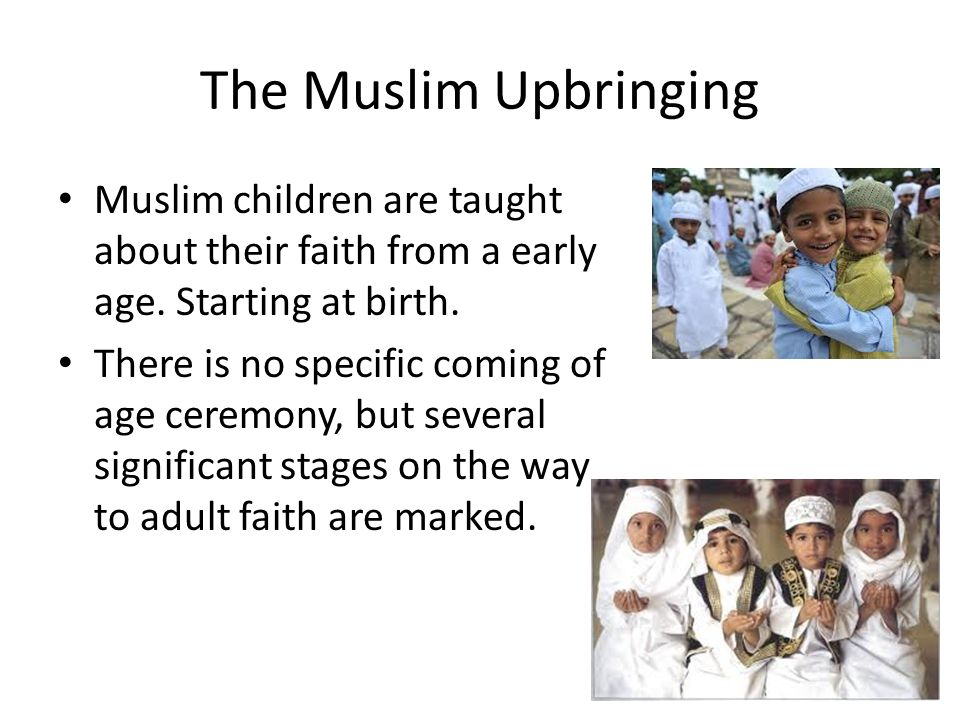 rites of passage in islam ppt video online download