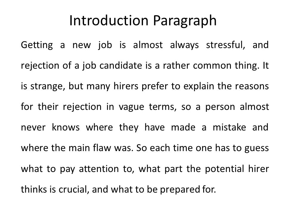 Essay on how to get a job