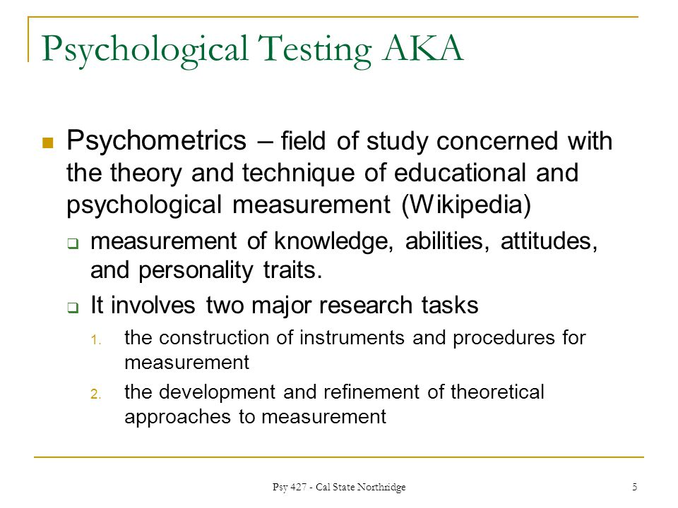 pschological testing Full range of confidential psychological testing and evaluations that include behavioral assessments, intellectual functioning and personality testing.