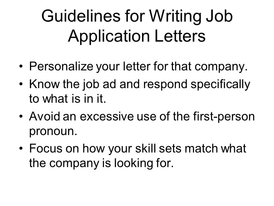 guidelines for writing job application letters - Writing An Job Application Letter